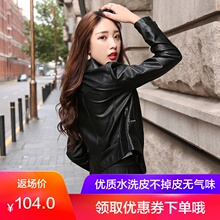 Little fur coat, girl short coat, student 2018, new autumn and winter Han edition, Pu motorcycle, velvet thickening leather jacket tide.