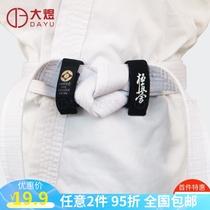Very real belt buckle empty-handed belt buckle Taekwondo belt belt 繫 belt black belt buckle