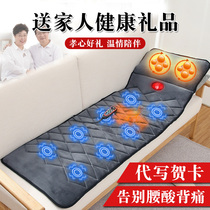 Birthday gift practical to dad elderly elders grandpa grandmas gifts mothers day to send mother mother-in-law