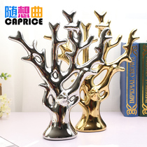 Ceramic fortune tree lucky feng shui modern creative small ornaments simple home decoration crafts wine cabinet living room