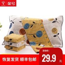 Золото хлопчатобумажная подушка утолщение увеличить мягкость пара весна и лето подушка полотенце пара две однопользовательской семьи