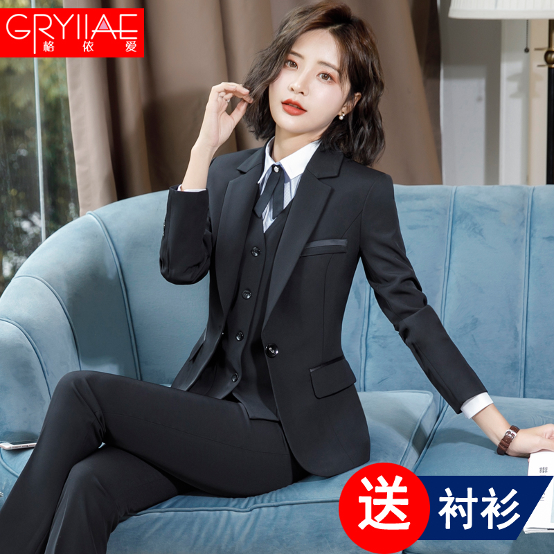 Professional dress temperament goddess fan work clothes female suit formal suit fashion high-end spring and autumn interview suit female