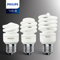 Philips Energy-saving bulb spiral e27e14 snail fluorescent lamp three-color household electronic ultra-bright fluorescent lamp