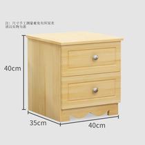 Simple table de chevet en bois massif simple moderne lit armoire de stockage économie nordique de chevet chambre multifonctionnel casiers