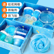 Net red sparkling gum super atmosphere bubble crystal decompression mud fake water safe non-toxic children color Slem set box