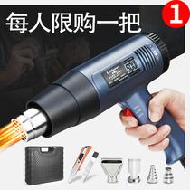 Digital display hot air gun Electronic maintenance Small film portable drying gun High power industrial heat shrinkable film Hair dryer baking gun
