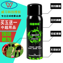 Referee Spray Chinese super soccer game rugby free-kick wall positioning line marking foam spray