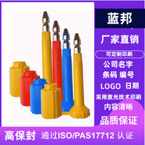 Blue Bonsch blockade lead seal high seal bullet seal container lock container seal ISO PAS17712 2018E