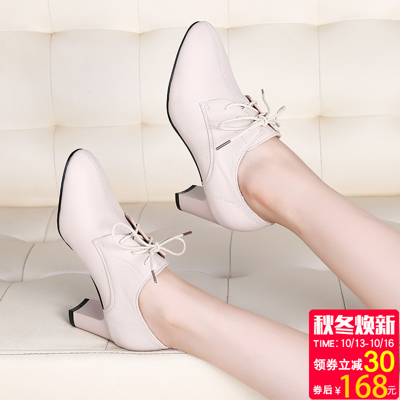 Leather deep mouth single shoes female thick with 2018 autumn new European station high heel women's shoes fashion with small shoes