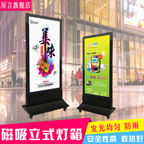 Ultra-thin led magnetic suction box Billboard landing outdoor Mobile single-sided vertical waterproof display brand custom-made
