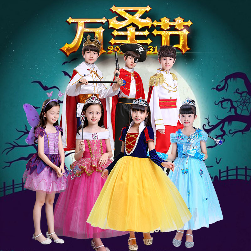 Halloween Children's Clothing Caribbean Pirate Captain Prince Cosplay Princess Princess Elf Fairy Clothing