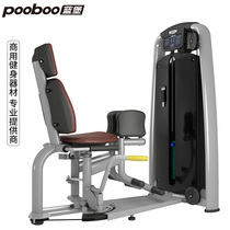 Lamburg commercial inner Thigh trainer gym device leg trainer internal and external clamping leg trainer