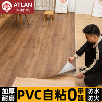 Self-adhesive floor leather household PVC cement floor directly paved thickened wear-resistant waterproof plastic floor sticker floor rubber pad