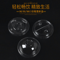 Disposable Beverage cup milk tea cup with lid thickened 95 98 caliber Plastic cup ball Gaiping cover milk bubble cover whole box