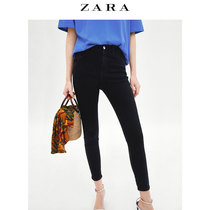 ZARA TRF Womens collant ultra haute taille creux jeans 04473057807