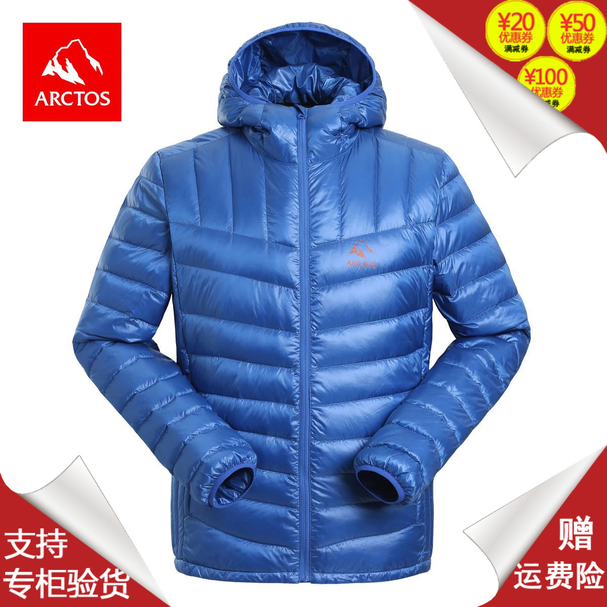 [The goods stop production and no stock]Arctos polar star outdoor down jacket new autumn and winter authentic warm waterproof male down jacket AGDA21162