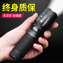 Flashlight bright light charging outdoor ultra-bright long-range shooting mini portable led xenon home lamp ultra-long battery life