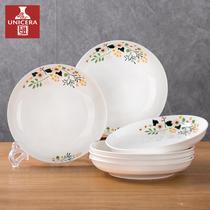 Deep plate dish set Jingdezhen creative home plate tableware combination ceramic dish porcelain soup plate