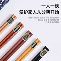 Japanese-style home meal chopsticks one person one chopsticks wood chopsticks anti-mold natural solid wood family classification chopsticks pointed male chopsticks