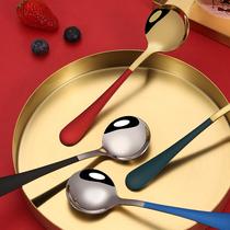 Stainless steel spoon Home creative long handle net red spoon cute childrens spoon Korean-style meal round head spoon