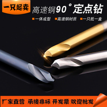 Guanghua Wake drilling positioning drilling chamfering drilling high-speed steel aluminum stainless steel steel with CNC drilling machine drill bit