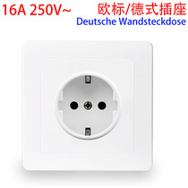 16A Euro-standard German socket panel 86 round-hole wall power socket Euro-European Russian switch