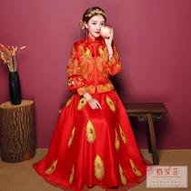 Bridal chinese dress xiu wo dress bridal gown wedding dresses ancient Xiu and kimono embroidery 2018 New Clothes