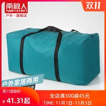 Antarctics can stack portable storage bags large-capacity tents to collect bags outdoor travel camping self-drive tour equipment
