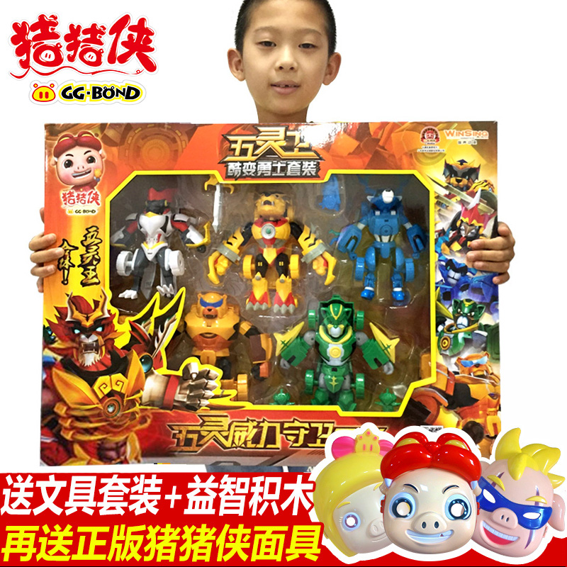 Genuine Pig-Man Transformed Robot Toy Complete Set of Tiequan Tiger Five-in-One Wuling King Big Boy