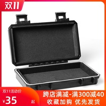 Outdoor edc waterproof box anti-pressure shock box waterproof box storage box shock box portable tool safety box