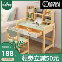Children desks and chairs Desk Set home Primary School writing simple child homework learning can lift solid wood