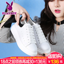 Playboy fall within the higher Korean leisure shoe