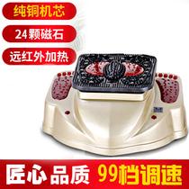 Blood circulation machine blood physiotherapy machine health machine vibration machine High Frequency spiral vibration foot foot massage machine