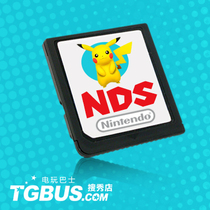 Video game bus NDS games support NDS card +4GTF capacity Card