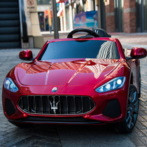 Maserati childrens electric car four-wheel four-wheel drive baby baby extra large with remote control toy car can sit on a person