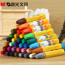 Morning oil pastel 12 colors 24 colors 36 colors kindergarten safe non-toxic children can be washed safe childrens baby painting oil stick painting wax brush brush color color color pen