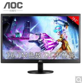 AOC Guanjie 19.5 inch wide screen E2070SWNE computer LCD narrow frame ultra-thin display screen