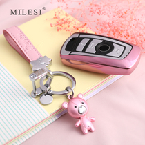 BMW Key ring Case for 1 Series 3 Series 5 Series 6 Series 7 Series X3X4GT 320LI Set 525 female cute Powder