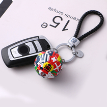Miller car keychain pendant Mens creative key chain football keychain braided rope key ring