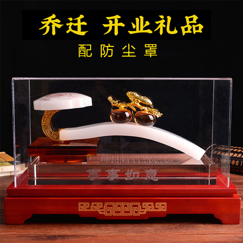 Jade Ruyi decoration, glass, jade, everything Ruyi home decoration, new house moving gift, new house moving gift