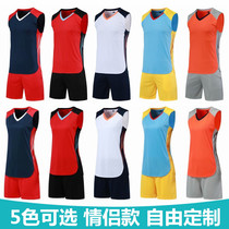 New sleeveless volleyball suit suits men and women summer quick-drying sports training clothing custom printed number