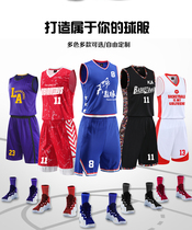 Miami City version of James Wade clothing in the library basketball suit set male custom jersey group purchase uniforms