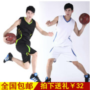 The new professional basketball team jersey suit men and women basketball training service DIY custom font print
