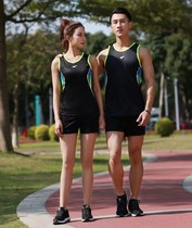 Track clothes suits men and women tights long run marathon clothes sports running competition training shorts vest