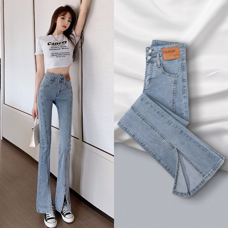 Fork jeans womens summer 2021 new spring and autumn high waist show thin broad legs micro horn drag pants tide ins