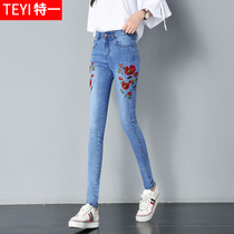 Autumn high waist embroidered student body slim skinny jeans