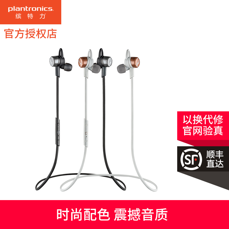 [The goods stop production and no stock][The goods stop production and no stock]Plantronics/ Plantronics BackBeat GO 3 Music Stereo Running Wireless Bluetooth Headset