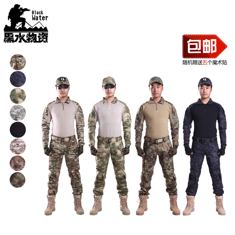 Red Sea Operation Wolf 2 Cold Frog Suit Special Forces Training CS Field Suit Firephoenix Camouflage Suit