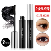 2 pack of slim dense natural Curl Mascara Waterproof type encryption not dizzydo genuine lasting longer