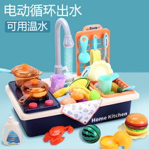 Childrens electric dishwasher toy out of the pool table girl simulation kitchenware children wash dishes over the house kitchen set